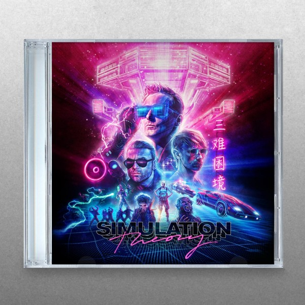 Simulation Theory Standard CD