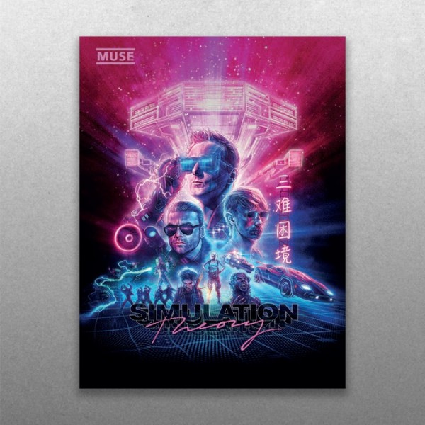 Muse - Simulation Theory Guitar Tab Songbook