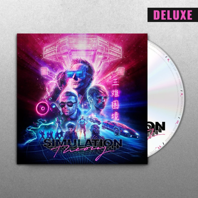 Simulation Theory Deluxe CD