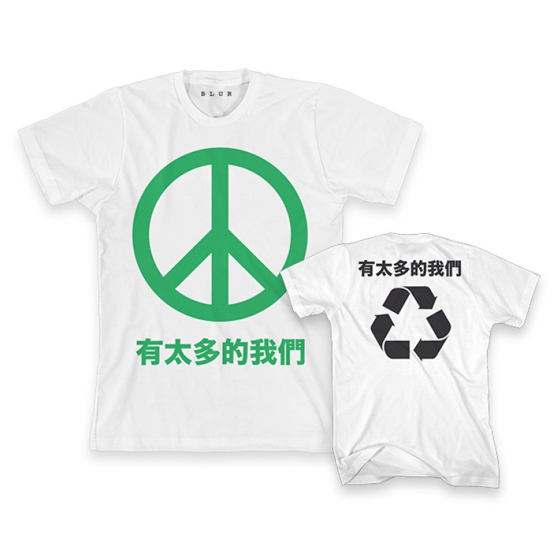 Peace White T-Shirt