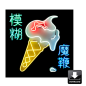 The Magic Whip HD Digital Album