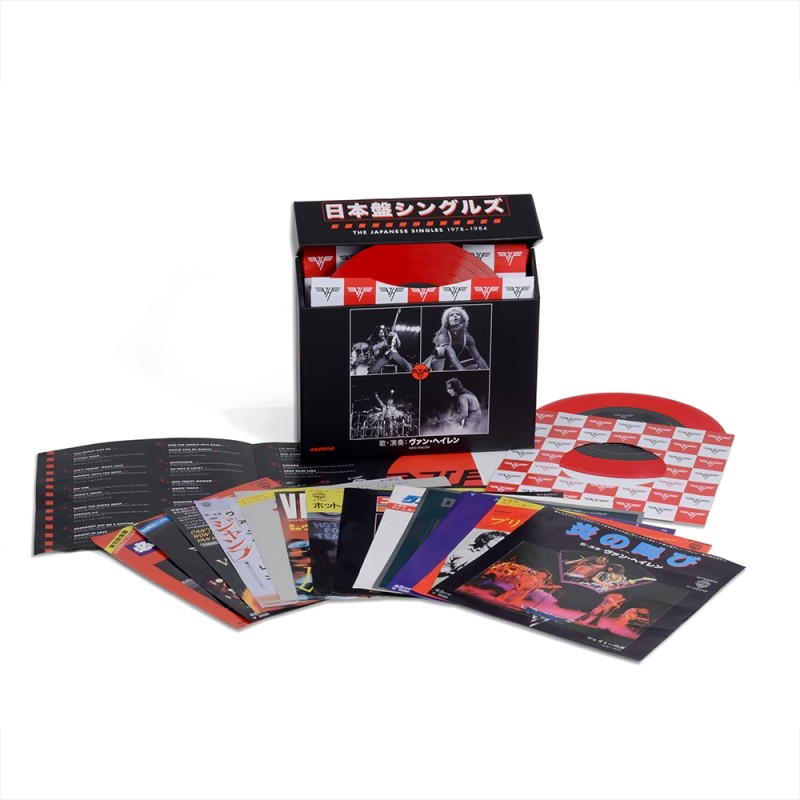 The Japanese Singles 1978-1984 (Red Vinyl Boxed Set) (Default)