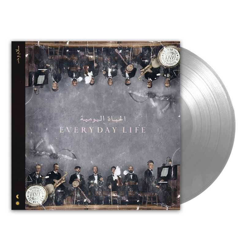 Everyday Life Exclusive Vinyl