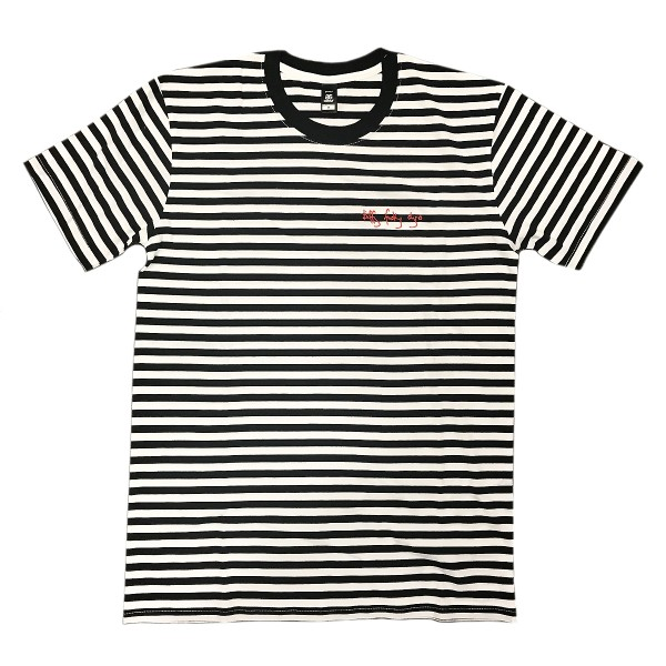Biffy Fucking Clyro Embroidered Stripe T-Shirt Biffy Clyro