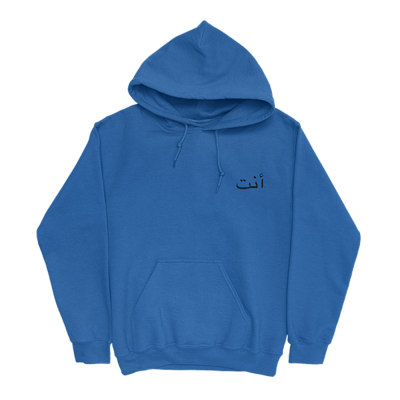 Broken Before Blue Hoodie