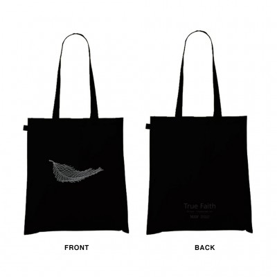 True Faith Embroidered Leaf Tote Bag - New Order Merchandise