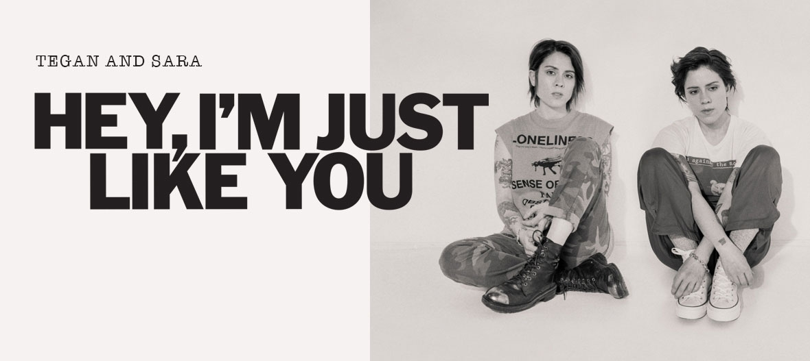 Hey I'm just like you - the new album merch and music bundles